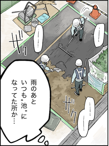 学校内の舗装作業をしているふたば舗装の職人たち